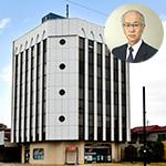大田原商工会議所
